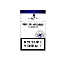 Philip Morris DARK BLUE