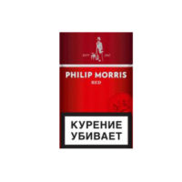 Сигареты Philip Morris RED