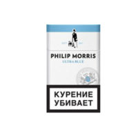 Сигареты Philip Morris Ultra Blue